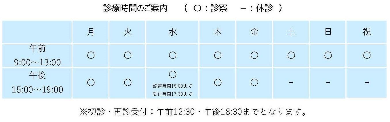 修正1 お知らせ画像作成エクセル(TACG).jpg
